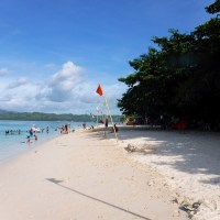 Canigao Island: A Great Place to Start This Year's Summer Fun
